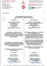 Certificato Distribuzione-IF-RP 2021
