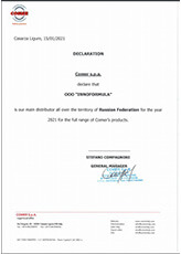 Cертификат дистрибьюторства COMER 2021
